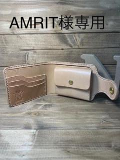 "Thumbnail of ""AMRIT様オーダーページ"""