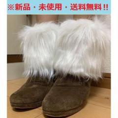 "Thumbnail of ""即購入歓迎商品♬新品♬今注目の♬ファー付ブーツカバーショート(ホワイト)(^^♪"""