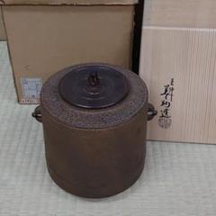 "Thumbnail of ""和田美之助 筒窯 170000円の値札アリ 茶道具"""