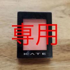 "Thumbnail of ""ケイト プレストチークカラー PK-2"""