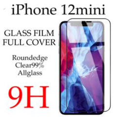 "Thumbnail of ""全面保護 iPhone12 mini ガラスフィルム iPhone 12mini"""