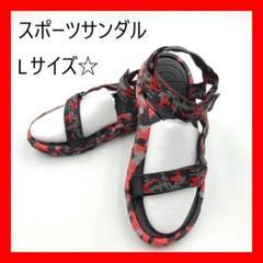 "Thumbnail of ""人気☆スポーツサンダル 全迷彩 男女兼用 レッド Lサイズ"""