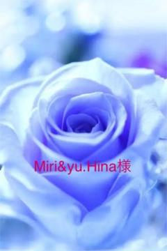 "Thumbnail of ""明日海りお"""