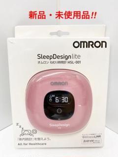 "Thumbnail of ""新品未使用 OMRON オムロン ねむり時間計 睡眠 体内時計 睡眠時間 健康"""