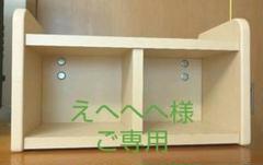"""Thumbnail of """"木製ブックスタンド(卓上用本棚)"""""""
