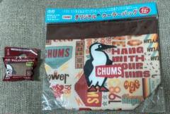 "Thumbnail of ""☆【未開封】CHUMS チャムス オリジナルクーラーバッグ&ペットボトルカバー☆"""