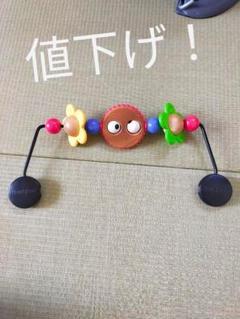 "Thumbnail of ""ベビービョルン BABY BJORN オモチャ バウンサー用 木製 純正 美品"""