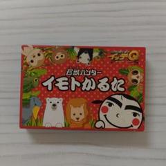 "Thumbnail of ""イッテQ 珍獣ハンター イモトかるた"""