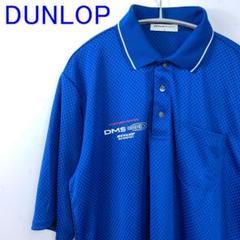 "Thumbnail of ""美品 DUNLOP ダンロップ ゴルフウェア ポロシャツ 青ブルー M チェック"""