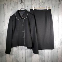"""Thumbnail of """"日本製 Lucile ルシル セットアップ ジャケット スカート 高級 シンプル"""""""
