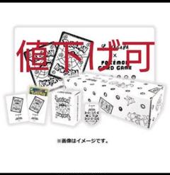 "Thumbnail of ""Yu NAGABA × ポケモンカードゲーム スペシャルBOX プロモカード付き"""