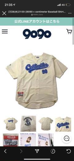 "Thumbnail of ""centimeter×9090s Baseball Shirts(ホワイト)"""