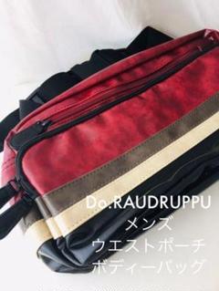 "Thumbnail of ""Do.RAUDRUPPU メンズ ウエストポーチ ボディーバッグ"""
