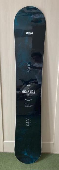 "Thumbnail of ""OGASAKA(オガサカ)ORCA(オルカ) 中古 美品"""