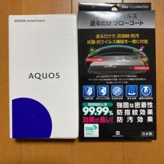 "Thumbnail of ""AQUOS sense3 basic ブラック 32 GB au"""