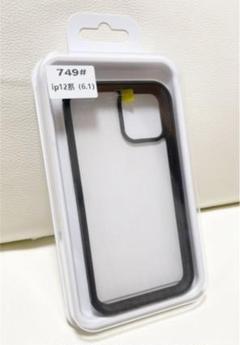 "Thumbnail of ""【両面保護】 耐衝撃 iPhone12  PRO  6.1インチ 柔らかTPU"""