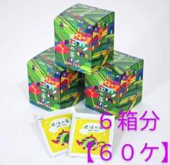 "Thumbnail of ""近江のお茶•緑茶•煎茶• 【60包】  •6箱分"""