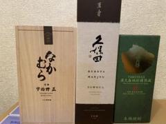 """Thumbnail of """"日本酒3本セット"""""""