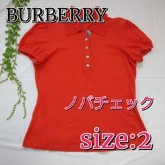 "Thumbnail of ""バーバリー ロンドン ノバチェック ポロシャツ 半袖 刺繍"""
