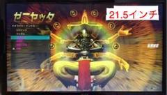 """Thumbnail of """"21.5インチ モニター KA220HQ bmidx"""""""