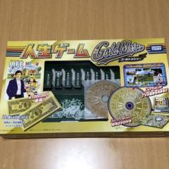 "Thumbnail of ""人生ゲームゴールドメジャー (DVD、説明書付き)"""