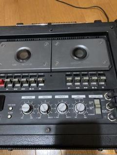 "Thumbnail of ""Panasonic RX-PA7 Riddim Vox"""