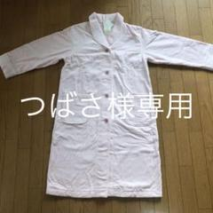 "Thumbnail of ""HOTMAN  バスローブ 薄ピンク"""