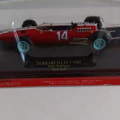 "Thumbnail of ""フェラーリ-512F1/1965年"""