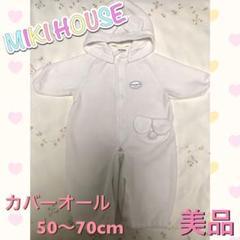 """Thumbnail of """"ミキハウス カバーオール おくるみ ジャンプスーツ 50〜70cm"""""""