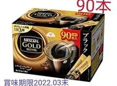 """Thumbnail of """"【90本】ネスレ ゴールドブレンド◆ブラック スティックコーヒー◆Nestle"""""""