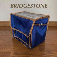 "Thumbnail of ""BRIDGESTONE ブリヂストン 自転車 フロントバッグ ランドナー"""