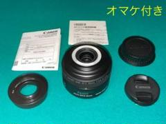 """Thumbnail of """"美品「Canon EF-S 35mm F2.8マクロ IS STM」オマケ付き"""""""