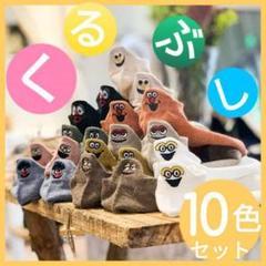 "Thumbnail of ""10色 セット かわいい くるぶし ソックス 靴下 韓国 靴下屋 レディース"""