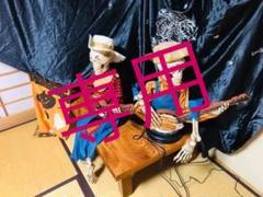 "Thumbnail of ""バンジョー スケルトン コストコ ハロウィン"""