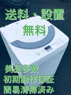 "Thumbnail of ""♦️EJ820B SHARP全自動電気洗濯機 【2014年製】"""