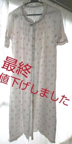 """Thumbnail of """"1999円→1111円AfternoonTeaマタニティパジャマ"""""""