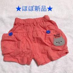 "Thumbnail of ""【ほぼ新品】ショートパンツ 80  夏 オレンジ ベビー服"""