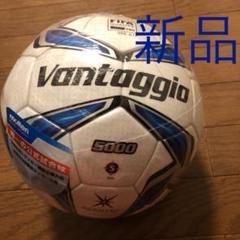 """Thumbnail of """"サッカーボール5号球"""""""