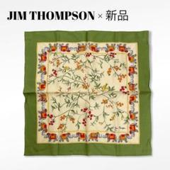 """Thumbnail of """"ジムトンプソン jimthompson ナフキン ハンカチ スカーフ シルク"""""""