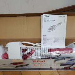 """Thumbnail of """"新品、未使用❗T-FAL 2in1 スチームアンドプレス"""""""