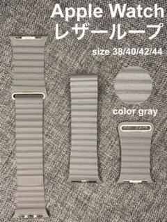 "Thumbnail of ""Apple Watch レザーループ ベルト アップルウォッチ eaj"""