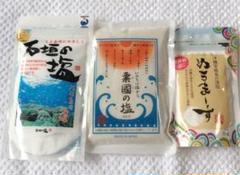 """Thumbnail of """"沖縄の塩"""""""