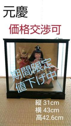 "Thumbnail of ""五月人形"""