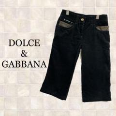 """Thumbnail of """"DOLCE&GABBANA ITALY コーデュロイ ハーフパンツ ブラック"""""""
