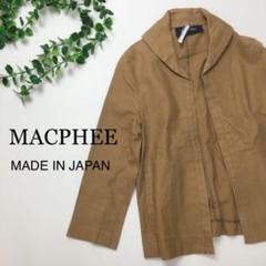 """Thumbnail of """"MACPHEE マカフィー ジャケット 七分袖  日本製"""""""