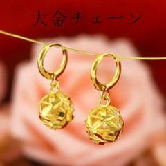 "Thumbnail of ""☆特壳☆24k金アジサイ中空フラワーボールイヤリングイヤリング黄金999u"""