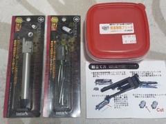 "Thumbnail of ""☆東京マルイ☆ Glock17 gen4 アウターバレル2種・軽量ブリーチ"""