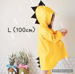 "Thumbnail of ""《L100cm》キッズ恐竜レインコート イエロー 保育園 幼稚園"""