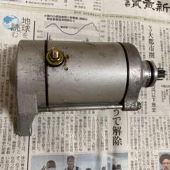 "Thumbnail of ""XJR1300 セルモーター"""