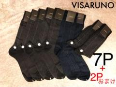 "Thumbnail of ""新品◆ビサルノ men'sソックス ブラック ネイビー"""
